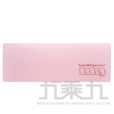 小夥伴塑膠筆盒-粉 SGBD0202