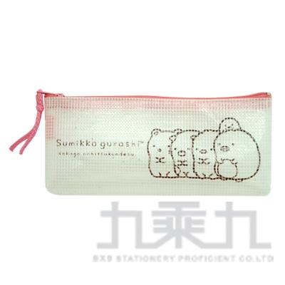 小夥伴長型防水筆袋-粉 SGCA0901