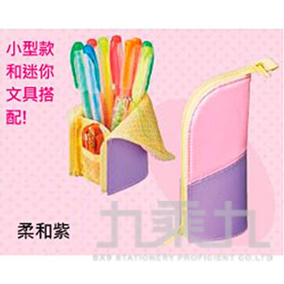KOKUYO Neo Critz迷你筆袋132(雙拉鍊) 柔和紫