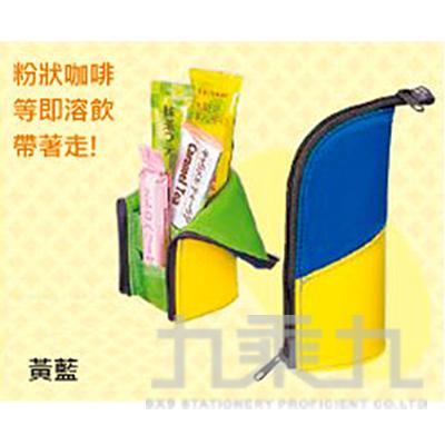 KOKUYO Neo Critz 迷你筆袋132(雙拉鍊) 黃藍