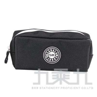 SR防水筆袋(黑/白) B-9901