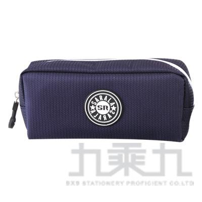 SR防水筆袋(藍/白) B-9905