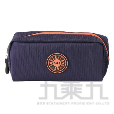 SR防水筆袋(藍/橘) B-9906