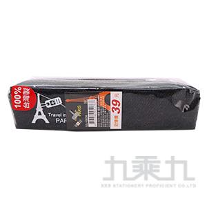 牛仔小筆袋 SS-10036