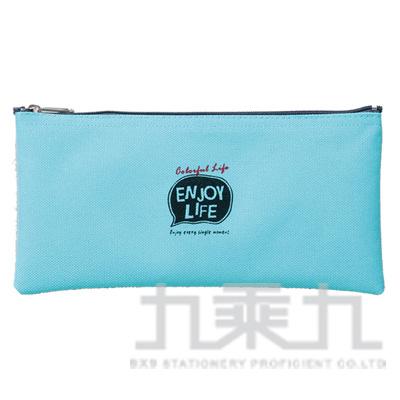 99#對話框扁型筆袋(淡藍) LW-9267C
