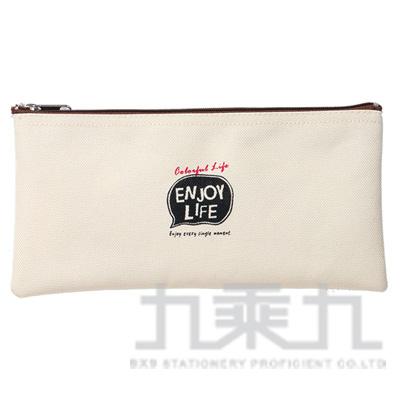 99#對話框扁型筆袋(米) LW-9267D