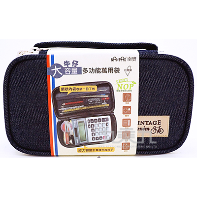 大容量多功能萬用袋PCC-104A
