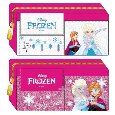 冰雪奇緣雙口袋筆袋(4) FRWPK200-8-數量有限,售完為止!