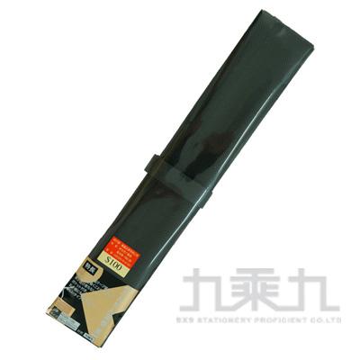 吳竹高級毛筆筆卷 KD20-10S