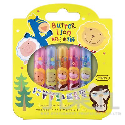 奶油獅鉛筆筆蓋/延長套(黃) PC501