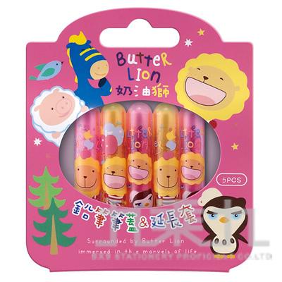 奶油獅鉛筆筆蓋/延長套(粉紅) PC501