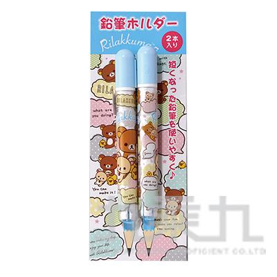 BABY熊2入接筆器/水藍 HA/S:FT38801