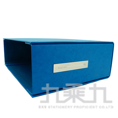 LIHIT LAB. DMC系列A4檔案盒-藍 D06057-2