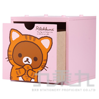 拉拉熊彩色積木盒-粉紅版 RK62232C