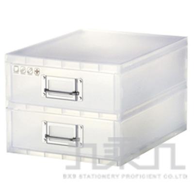 96#I BOX雙抽屜收納盒(白)250*188*148mm 56018