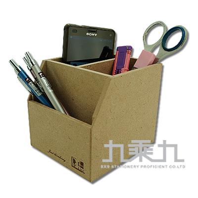 原想多功能置物盒 KRB-01