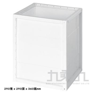 SHUTER 樹德 白色意念置物箱-小 KD-2929