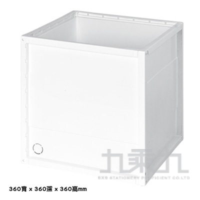 SHUTER 樹德 白色意念置物箱-大 KD-3636