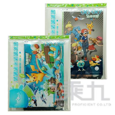 卡通環保書套(6入)/寶可夢 BOCK017