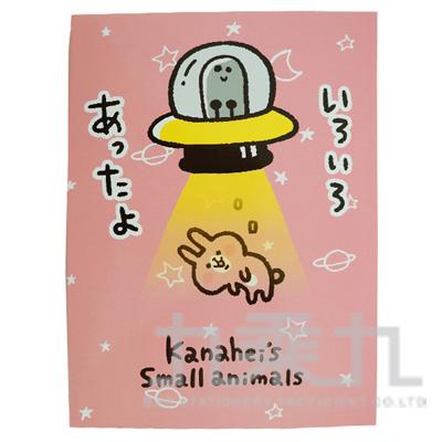 卡娜赫拉16K筆記本D版 KS06062D