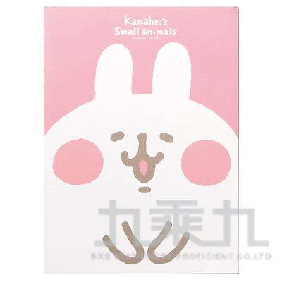 卡娜赫拉16開雙彩筆記本-兔兔 KS11101A