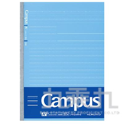 KOKUYO理科專用Campus筆記本-藍 KONO-F3AM-B