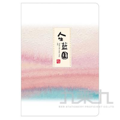 94#文青好寫日記-水墨 JD-3242B