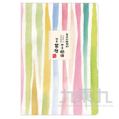 94#文青好寫日記-直紋 JD-3242C