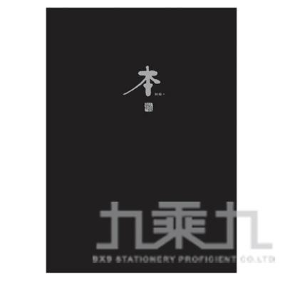 文青單字美學-本25K厚本-橫格 JN-25117C