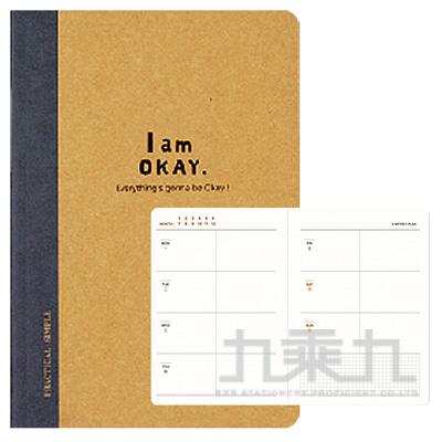 I am okay-50K定頁週計劃筆記 BN-5095