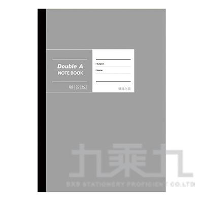 B5/18K膠裝筆記-布膠系列(灰) DANB17002