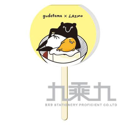 0@三麗鷗棒棒糖便條 VPCI-C8003