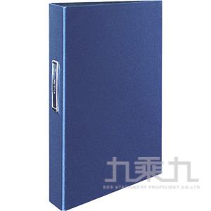 SHINE LIFE STYLE 4X6 3格相本(藍)SPA-164C