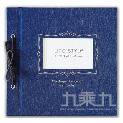 SHINE LIFE STYLE綁繩DIY自黏相本(藍) SPA-205C