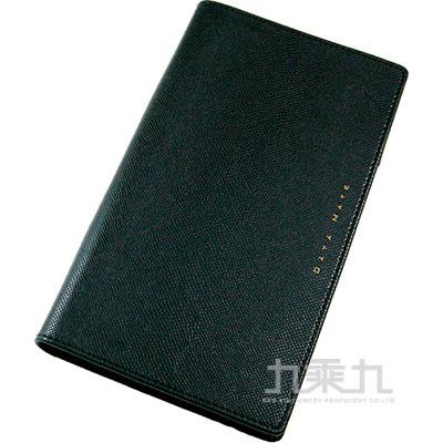 時尚和風DM-791F 黑色 A6 萬用手冊