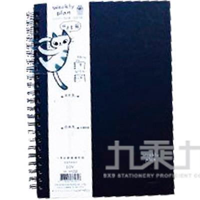 O-CAT25K書籤週計+自由帳-黑JBC-36B