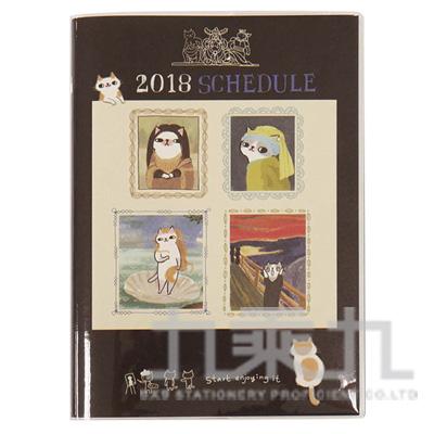 2018 32K跨年手冊-貓名畫 JDM-159D