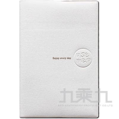 USE ME 32K月週間日記手帳(白)SFS-45A