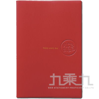 USE ME 32K月週間日記手帳(紅)SFS-45D