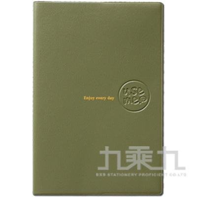 USE ME 32K月週間日記手帳(綠)SFS-45E