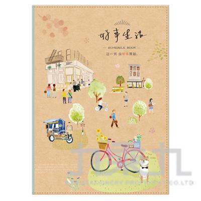 2018好事生活 50K牛皮跨年手冊-腳踏 SDM-192A