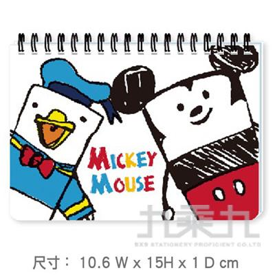 迪士尼自填式週計畫 DPMC-502B