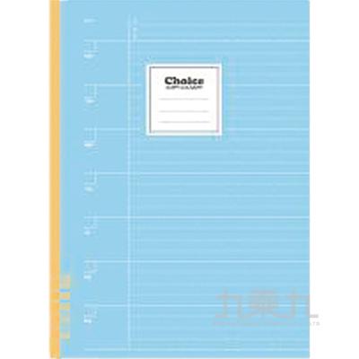 16k東康(藍)週計畫筆記 -choice   CN-16126B
