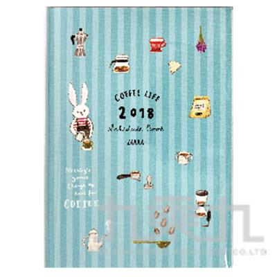 2018 50K跨年膠皮手冊-咖啡兔 BDM-09B
