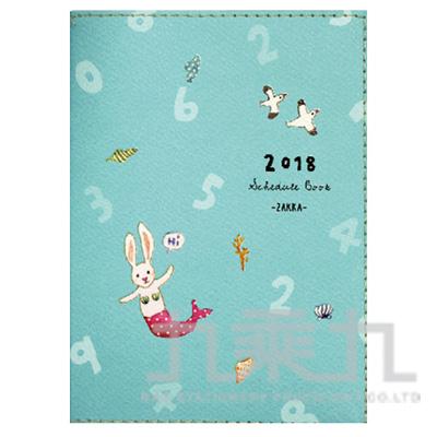 2018 50K車線跨年手冊-美人魚兔 BDM-10B