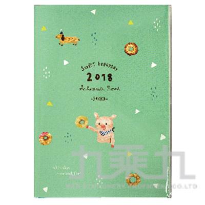 2018 32K跨年膠皮手冊-甜點豬 BDM-11C