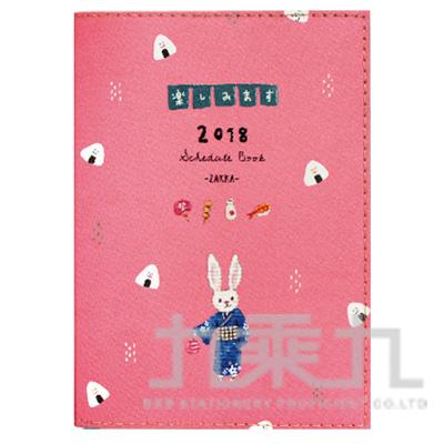 2018 32K車線跨年手冊-和服兔 BDM-12A