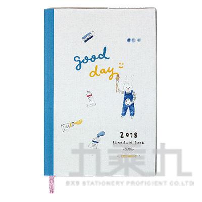 2018 32K年度膠皮手冊-畫家兔 BDM-15B