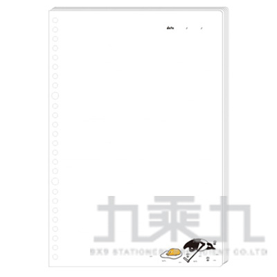 三麗鷗26孔活頁紙-B5 VPIC-C261