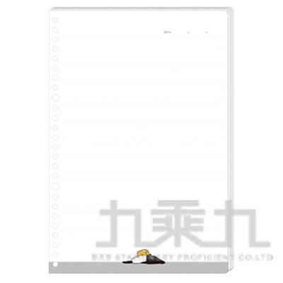 三麗鷗26孔活頁紙-B5 VPIC-C262